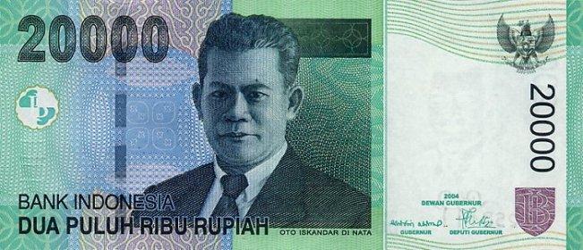 Индонезийская рупия. Купюра номиналом в 20000 IDR, аверс (лицевая сторона).