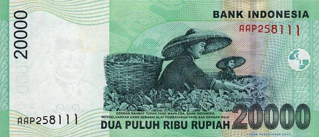Индонезийская рупия. Купюра номиналом в 20000 IDR, реверс (обратная сторона).