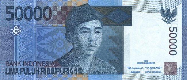 Индонезийская рупия. Купюра номиналом в 50000 IDR, аверс (лицевая сторона).