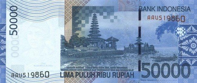 Индонезийская рупия. Купюра номиналом в 50000 IDR, реверс (обратная сторона).