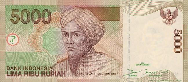 Индонезийская рупия. Купюра номиналом в 5000 IDR, аверс (лицевая сторона).