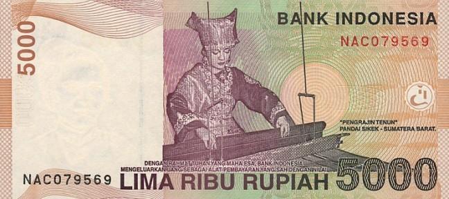 Индонезийская рупия. Купюра номиналом в 5000 IDR, реверс (обратная сторона).