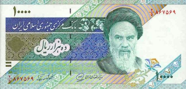 Иранский риал. Купюра номиналом в 10000 IRR, аверс (лицевая сторона).