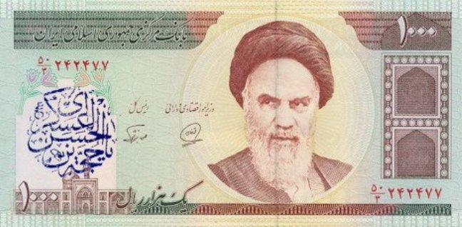 Иранский риал. Купюра номиналом в 1000 IRR, аверс (лицевая сторона).