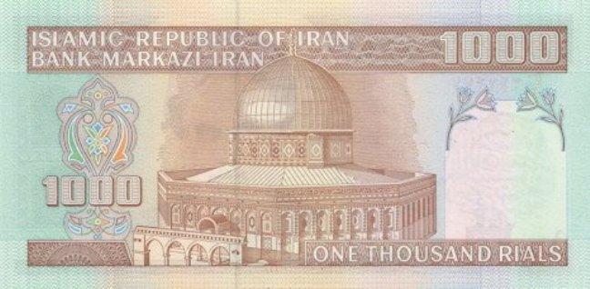 Иранский риал. Купюра номиналом в 1000 IRR, реверс (обратная сторона).