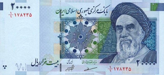 Иранский риал. Купюра номиналом в 20000 IRR, аверс (лицевая сторона).
