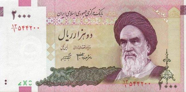 Иранский риал. Купюра номиналом в 2000 IRR, аверс (лицевая сторона).