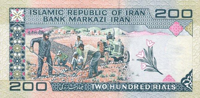 Иранский риал. Купюра номиналом в 200 IRR, реверс (обратная сторона).