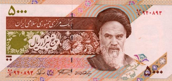 Иранский риал. Купюра номиналом в 5000 IRR, аверс (лицевая сторона).