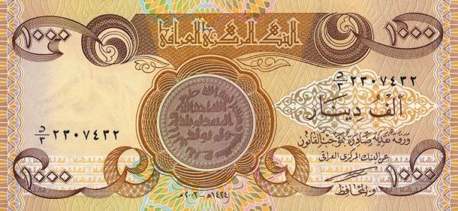 Иракский динар. Купюра номиналом в 1000 IQD, аверс (лицевая сторона).