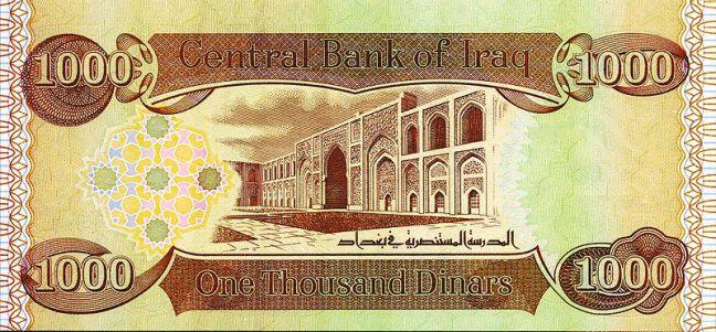 Иракский динар. Купюра номиналом в 1000 IQD, реверс (обратная сторона).