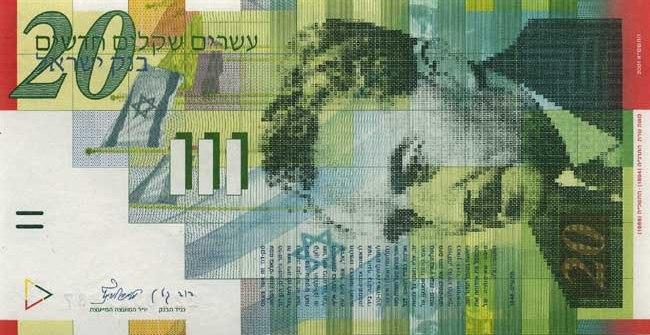 Курс доллара в 2008г