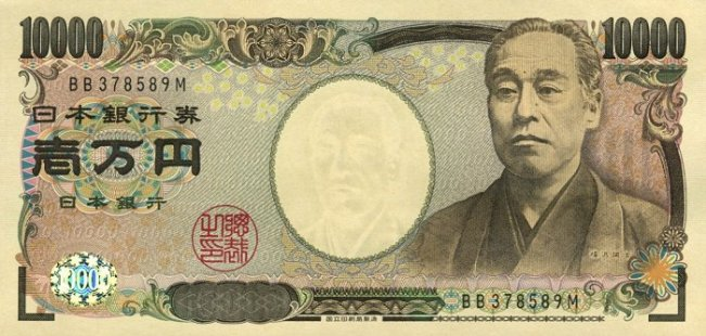 Японская йена. Купюра номиналом в 10000 JPY, аверс (лицевая сторона).