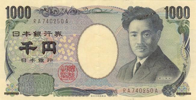 Японская йена. Купюра номиналом в 1000 JPY, аверс (лицевая сторона).