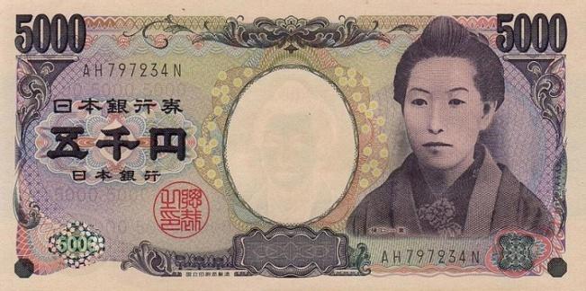 Японская йена. Купюра номиналом в 5000 JPY, аверс (лицевая сторона).