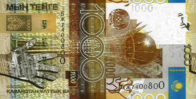Казахстанский тенге. Купюра номиналом в 1000 KZT, аверс (лицевая сторона).