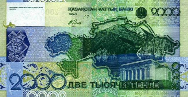 Казахстанский тенге. Купюра номиналом в 2000 KZT, реверс (обратная сторона).