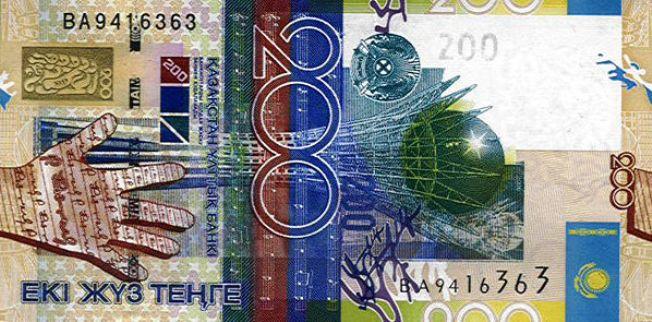 Казахстанский тенге. Купюра номиналом в 200 KZT, аверс (лицевая сторона).