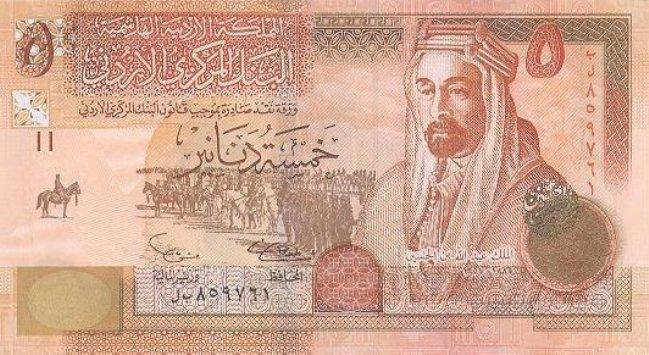 Иорданский динар. Купюра номиналом в 5 JOD, аверс (лицевая сторона).