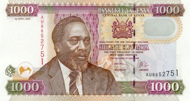 Кенийский шиллинг. Купюра номиналом в 1000 KES, аверс (лицевая сторона).