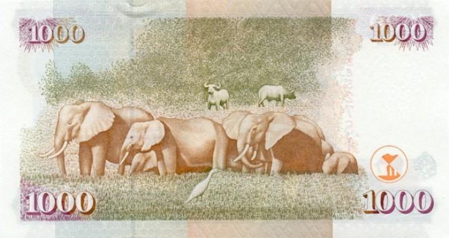 Кенийский шиллинг. Купюра номиналом в 1000 KES, реверс (обратная сторона).
