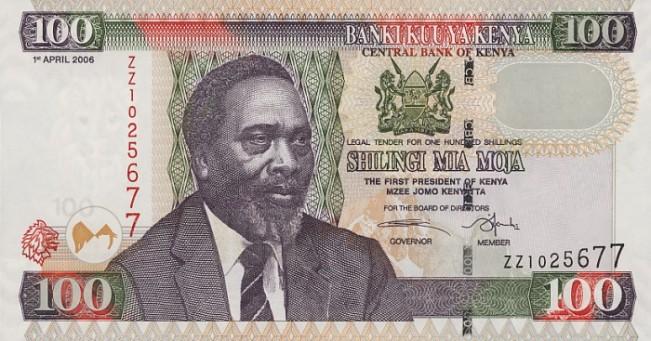 Кенийский шиллинг. Купюра номиналом в 100 KES, аверс (лицевая сторона).