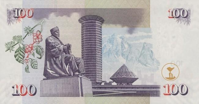 Кенийский шиллинг. Купюра номиналом в 100 KES, реверс (обратная сторона).