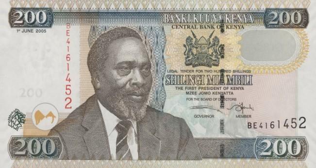 Кенийский шиллинг. Купюра номиналом в 200 KES, аверс (лицевая сторона).