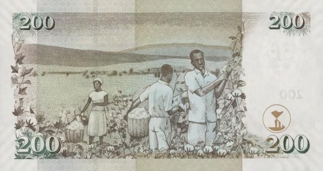 Кенийский шиллинг. Купюра номиналом в 200 KES, реверс (обратная сторона).