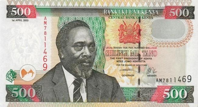 Кенийский шиллинг. Купюра номиналом в 500 KES, аверс (лицевая сторона).