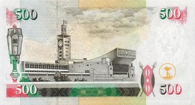 Кенийский шиллинг. Купюра номиналом в 500 KES, реверс (обратная сторона).