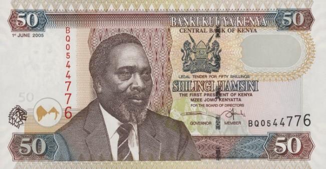 Кенийский шиллинг. Купюра номиналом в 50 KES, аверс (лицевая сторона).