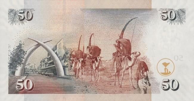 Кенийский шиллинг. Купюра номиналом в 50 KES, реверс (обратная сторона).