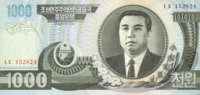 Северокорейская вона. Купюра номиналом в 1000 KPW, аверс (лицевая сторона).