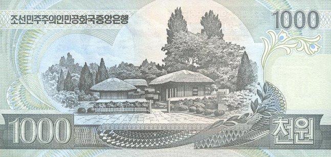 Северокорейская вона. Купюра номиналом в 1000 KPW, реверс (обратная сторона).