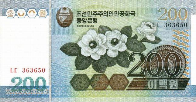 Северокорейская вона. Купюра номиналом в 200 KPW, аверс (лицевая сторона).