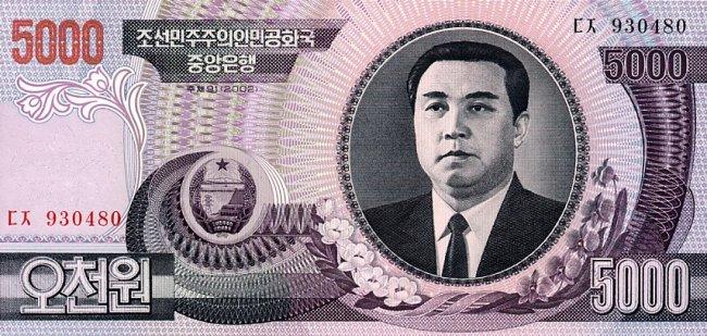 Северокорейская вона. Купюра номиналом в 5000 KPW, аверс (лицевая сторона).