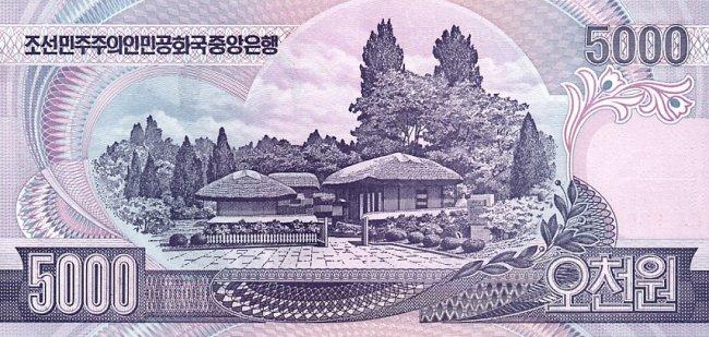 Северокорейская вона. Купюра номиналом в 5000 KPW, реверс (обратная сторона).