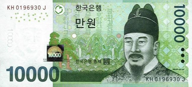 Вона Республики Корея. Купюра номиналом в 10000 KRW, аверс (лицевая сторона).