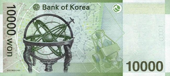 Вона Республики Корея. Купюра номиналом в 10000 KRW, реверс (обратная сторона).