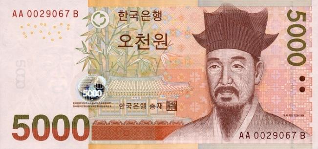 Вона Республики Корея. Купюра номиналом в 5000 KRW, аверс (лицевая сторона).