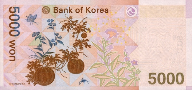 Вона Республики Корея. Купюра номиналом в 5000 KRW, реверс (обратная сторона).