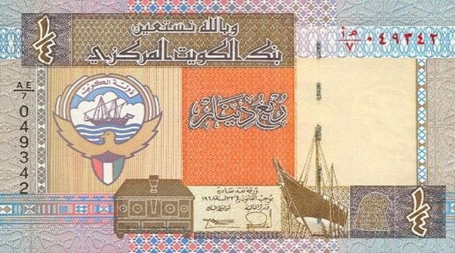 Кувейтский динар. Купюра номиналом в 0.25 KWD, аверс (лицевая сторона).