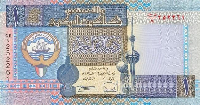 Кувейтский динар. Купюра номиналом в 1 KWD, аверс (лицевая сторона).