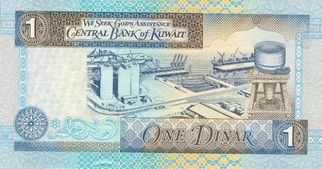 Кувейтский динар. Купюра номиналом в 1 KWD, реверс (обратная сторона).