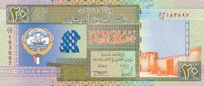 Кувейтский динар. Купюра номиналом в 20 KWD, аверс (лицевая сторона).