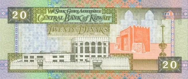 Кувейтский динар. Купюра номиналом в 20 KWD, реверс (обратная сторона).
