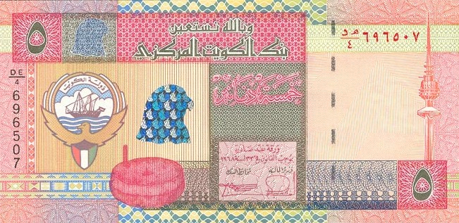 Кувейтский динар. Купюра номиналом в 5 KWD, аверс (лицевая сторона).
