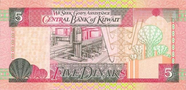 Кувейтский динар. Купюра номиналом в 5 KWD, реверс (обратная сторона).