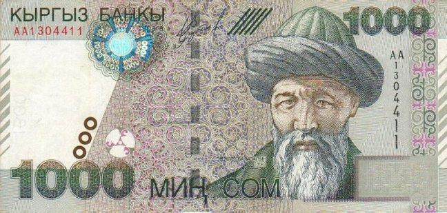 Киргизский сом. Купюра номиналом в 1000  KGS, аверс (лицевая сторона).